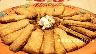 Печенье ореховые коржики - Рецепт Бабушки Эммы