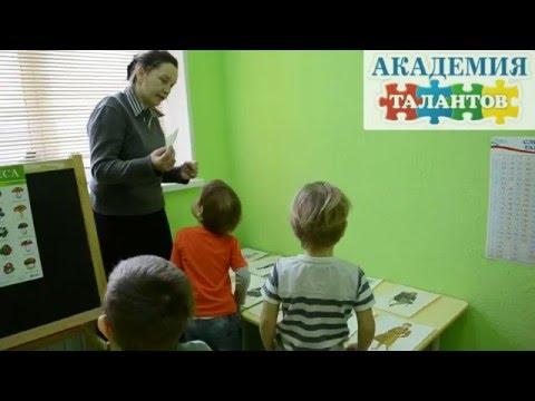 Cмотреть видео онлайн Фрагмент занятия  по подготовке к школе