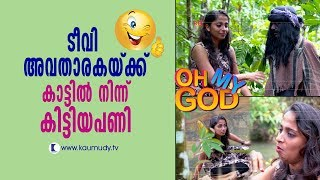 TV Channel Anchor gets pranked in the forest | Fun Video | Oh My God | Latest episode