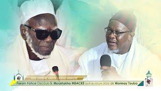 S. Mountakha Yeug Yeug Bi mou am ci Responsabilité | Dr. Abdoul Ahad Sané