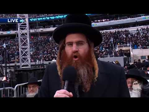 Rabbi Leibish Lish - The 13th Siyum HaShas Of Daf Yomi At Metlife Stadium