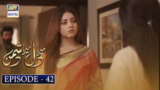 Mera Dil Mera Dushman Episode 42 [Subtitle Eng] - 30th July 2020 - ARY Digital Drama