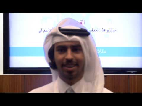 Qatar Debate 2016 Room A