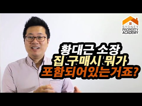 [Video] Step 4B Clarify Inclusions