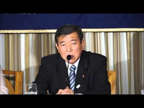 Shigeru Ishiba(2)
