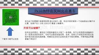 北京赛车pk10 稳定获利技巧方法