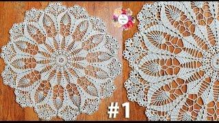 طريقة عمل مفرش دائري كروشيه الجزء الأول Circular crochet table doily part 1