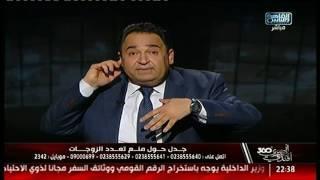 محمد على خير: إنتشار الزواج العرفى يعنى ضياع لحقوق المرأة