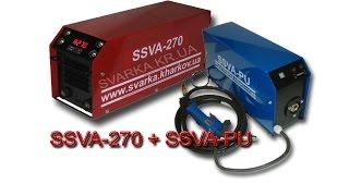 В гостях у кума в мастерской или SSVA 270 + SSVA PU