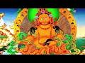 Download Chú thần tài - Dzambala - (Jambala) - Chúa tể của thịnh vượng -The God of Wealth and Prosperity MP3 song and Music Video