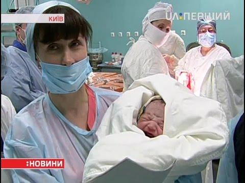 Двчина народити дитину з пизди