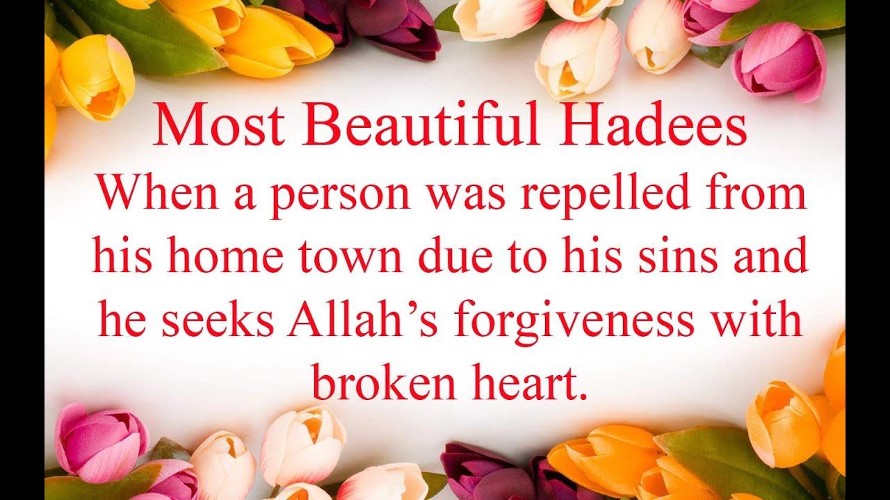 Islamic Pic Hadees In English