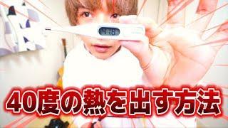 37.5℃の涙(4)