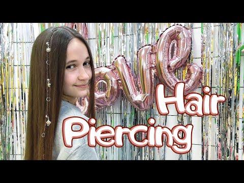 Вопрос: Как вплести перья в волосы?