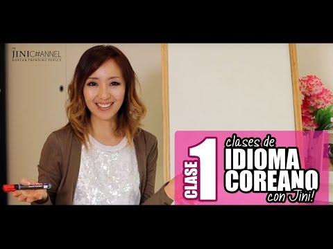 ¡Aprende El Idioma Coreano! | CLASE 1 | Vocales - JiniChannel