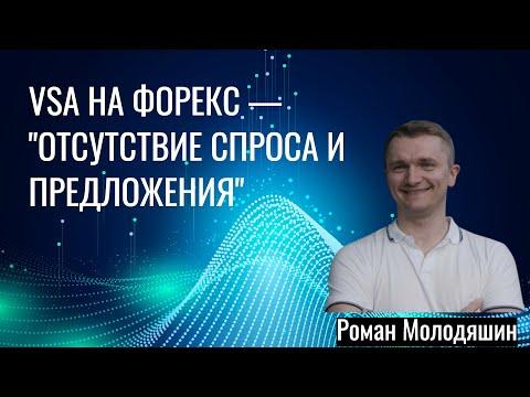 Vsatrader.ru/forex-education электронная книга forex для начинающих
