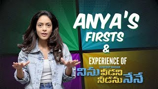 Actress Anya Singh interview About Ninu Veedani Needanu Nene Movie | Top Telugu Media