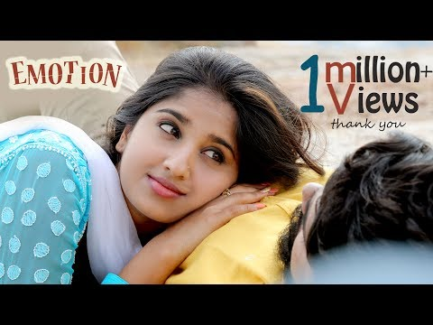 Emotion || Telugu Short Film 2017 || Directed by Smaran Reddy P