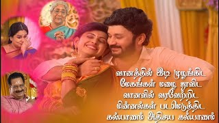 Sathya Serial Marriage Full Song with Lyrics | Zee Tamil | Ayesha, Vishnu
