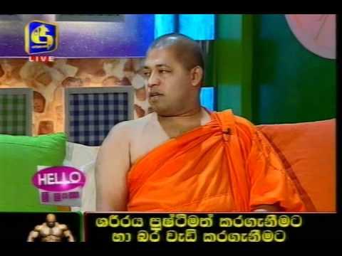 Indiana Buddhist Temple on Hello Srilanka