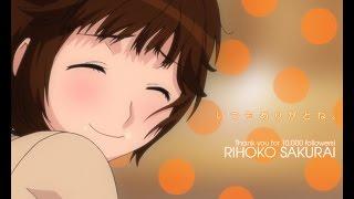 桜井梨穂子(新谷良子) - 星