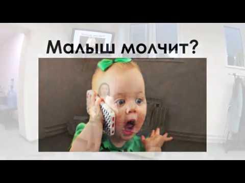 Приглашаем на встречу с АННОЙ РУССКИХ