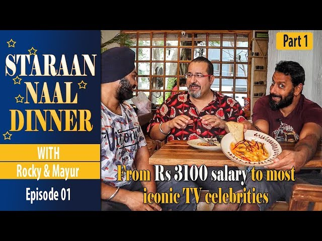 Indian street food talk with Rocky & Mayur | Coffee Bond, Uday Park, New Delhi | SND 01