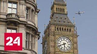 Великобритания не намерена платить Евросоюзу