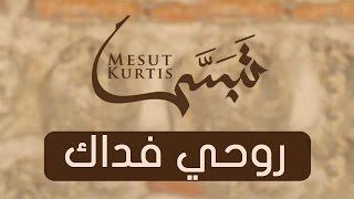 Mesut Kurtis - Rouhi Fidak | Vocals Only | مسعود كُرتِس - روحي فداك