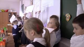 Самые первые дни сентября в первом классе по методике Жохова. Школа Карамзина, г. Москва