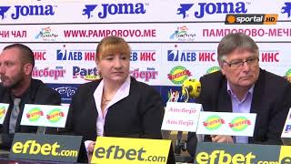 В Дряново ще се проведе Великденски Детски Футболен турнир