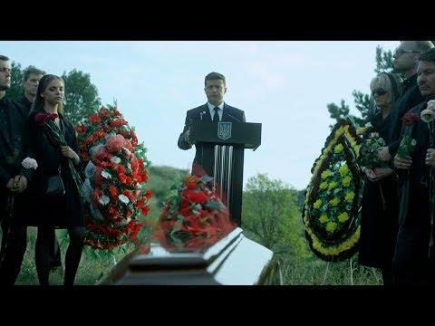 Зеленский Похоронил Главного Коррупционера Украины