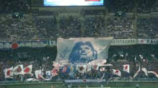 日本代表×カタール代表 ウルトラス団旗 2009年6月10日