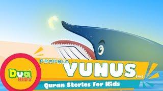 Yunus (AS) Prophet Stories In English Ep 17 | Islamic Kids Videos | Kids Islamic Stories #Cartoon