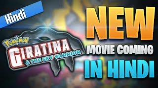 Pokemon New Movie is Coming in Hindi Dubbed on TV