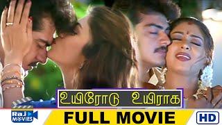 Uyirodu Uyiraga Full Movie HD | Ajith kumar | Richa Ahuja | Vidyasagar | Raj Movies