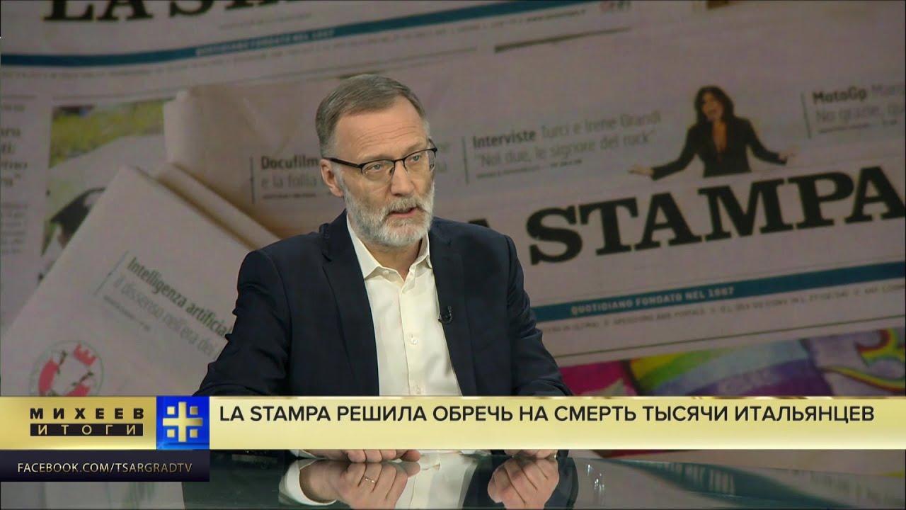 «Западные агенты влияния - внутри России!» Михеев раскрыл неудобную правду о коронавирусе