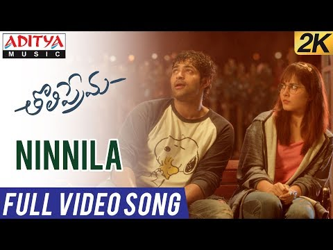 Ninnila Full Video Song | Tholi Prema...