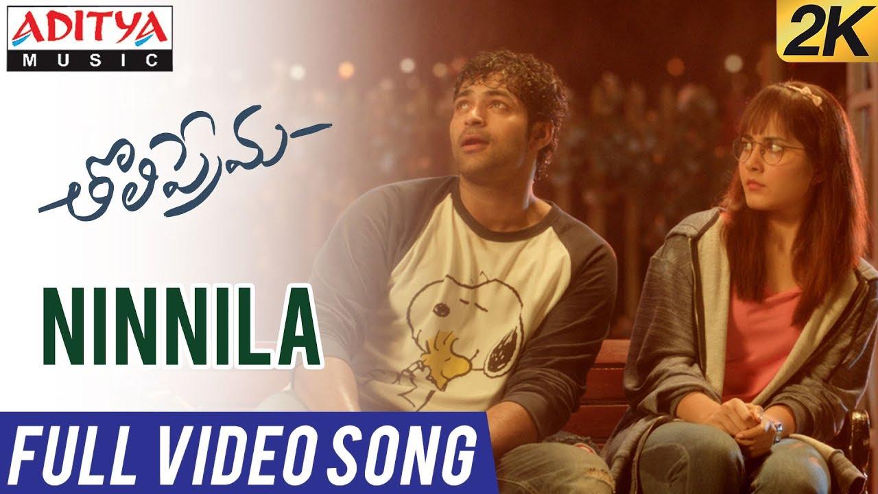 Ninnila Full Video Song | Tholi Prema Video Songs | Varun Tej, Raashi Khanna | SS Thaman