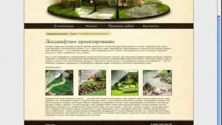 Видеоурок №1 - Как нарисовать дизайн сайта