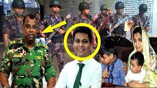 এ কি হলো !! এবার বিজিবির মেজরের বিরুদ্ধে ম্যাজিস্ট্রেটকে মারধরের কঠিন অভিযোগ উঠলো । bd politics news