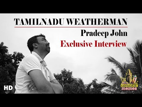 Tamil Nadu Weatherman - Voice of Kanyakumari | Kanyakumari Memes