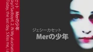 Jesse Cassettes — Merの少年 EP FULL— 2016