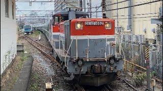 DE10-1662+2020系2147F   甲種輸送 磯子駅通過