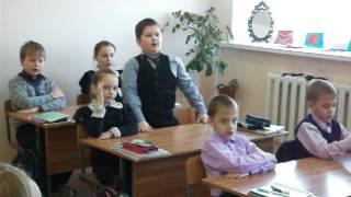 """Фрагмент урока. Математика. УМК """"Школа России"""". 1 класс."""