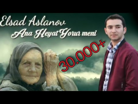 Elsad Aslanov - Ana Heyat Yorur Meni (Gitar cover) 2019 indir