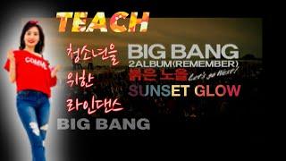 Sunset Glow l Tutorial l Big Bang l Beginner Line Dance l 붉은…