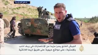 جيش الفتح يحرز مزيدا من الانتصارات في ريف إدلـب