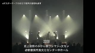 2019.5.12 @新宿LOFTで開催された LUNKHEAD自主企画「猪突猛進のみかん...