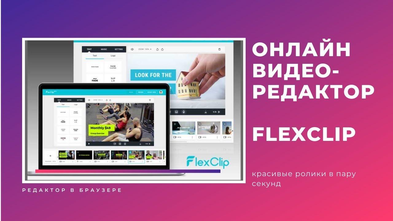 Бесплатное Онлайн Видео